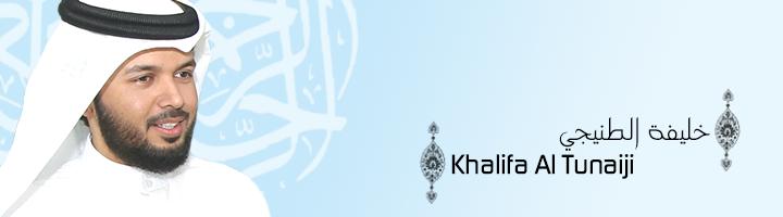 khalifa-al-tunaiji