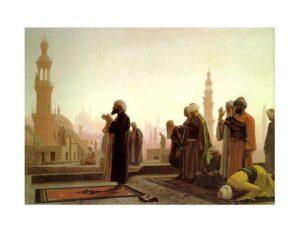 ইসলাম ও মুসলিম সম্পর্কে ৬টি মারাত্মক ভুল ধারণা ও সেগুলোর জবাব